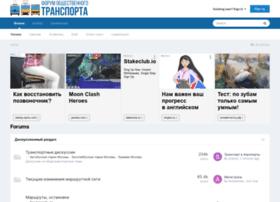 fot.com.ru
