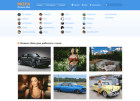 fota.mota.ru