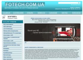 fotech.com.ua