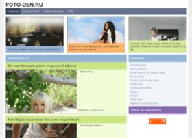 foto-den.ru