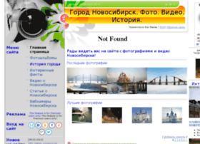 foto-nsk.ucoz.ru