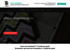 foto-podarki.ru