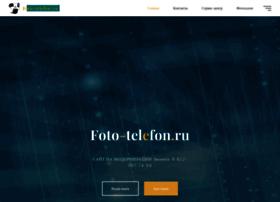 foto-telefon.ru