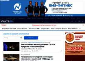 foto.chita.ru