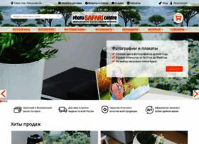 foto.domputnika.ru