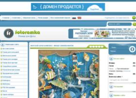 fotobek.ru