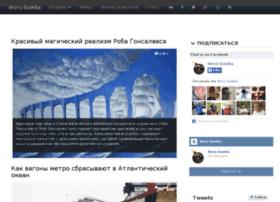 fotobomba.com.ua