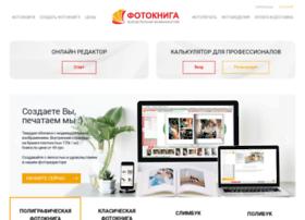fotobookplus.com