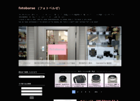 fotoborse.com