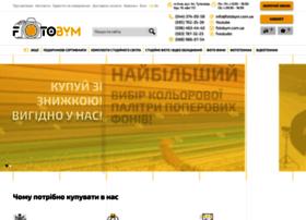 fotobym.com.ua