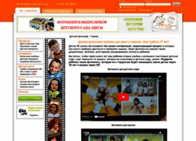 fotodeti.ru