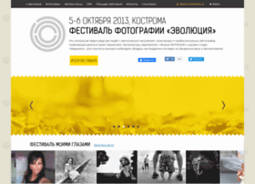 fotoevolution.ru