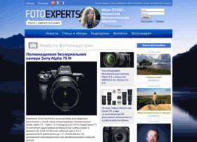fotoexperts.ru