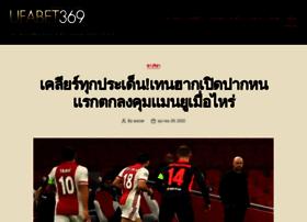 fotografogiannidinardo.com
