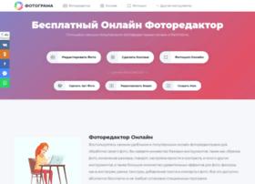 fotograma.ru