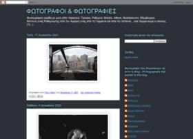 fotoiraklio.blogspot.com
