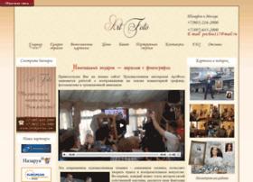 fotokartina.com