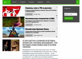 fotolub.boltai.com