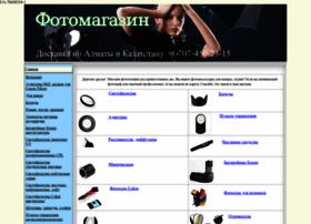 fotomagazin.kz