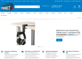 fotomarket.su