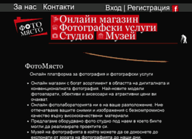 fotomiasto.com