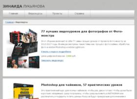 fotomillion.ru