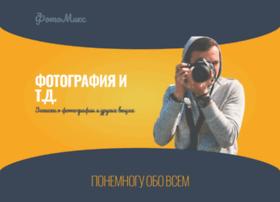 fotomix.info