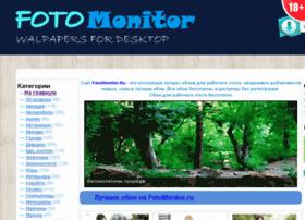 fotomonitor.ru