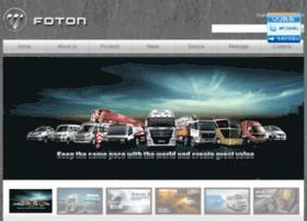 foton.org.cn