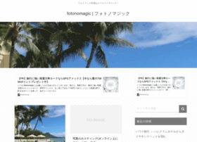 fotonoma.jp