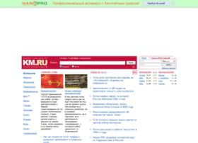 fotopress.km.ru