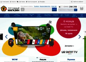 fotos.ua