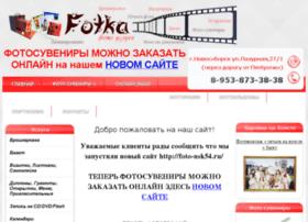 fotosalon-va.com