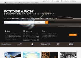 fotosearch.jp