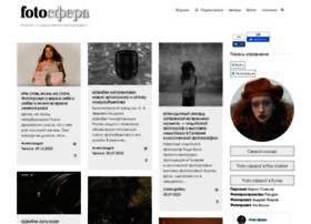 fotosfera.org