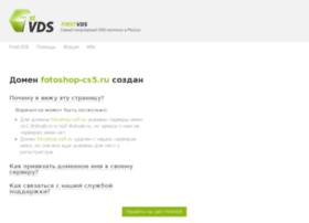 fotoshop-cs5.ru