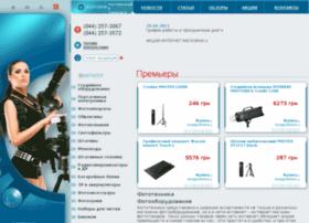 fotoshop.ua