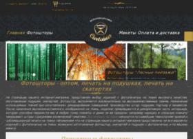 fotoshtori-internet.ru