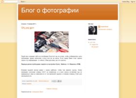 fotosvoboda.blogspot.ru