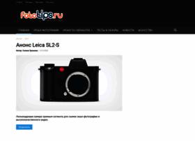fototips.ru