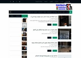 fouadkh.com