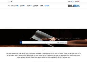 foulaspace.com