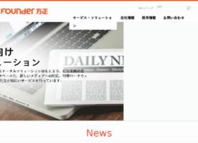 founder.co.jp