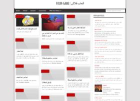 four-game.blogspot.com