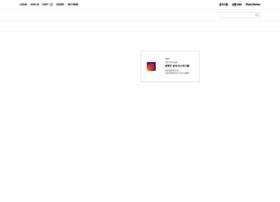 fourhands.kr