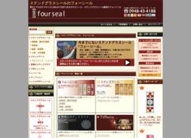 fourseal.jp