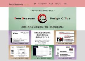 fourseasons.ne.jp