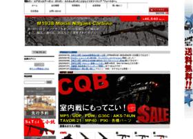 fourstar911.com