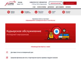 fox-express.ru