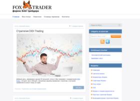 fox-trader.ru